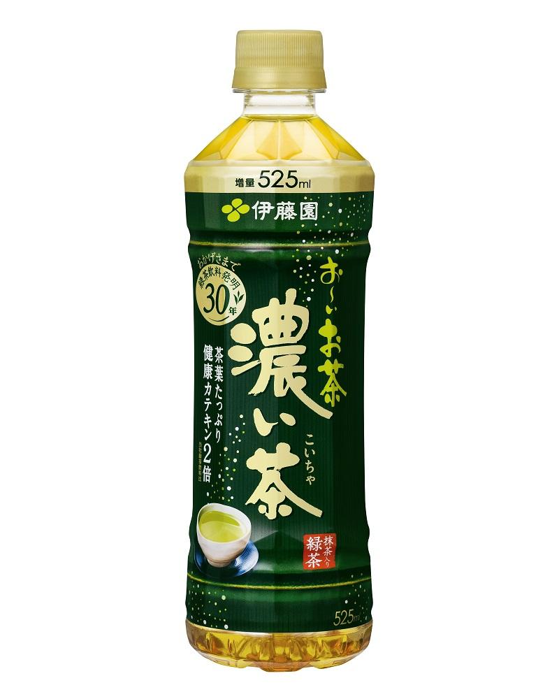 「お~いお茶 濃い茶」525mlペットボトル 「お~いお茶 緑茶」「お~いお茶 濃い茶」5月12