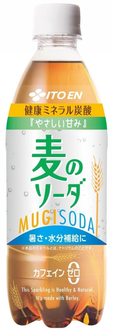 「麦のソーダ」500mlペットボトル