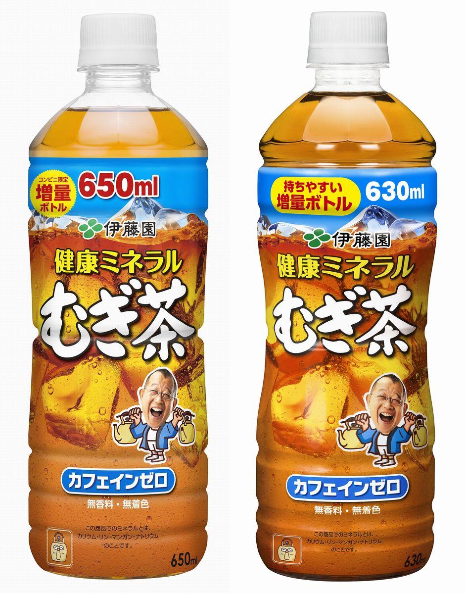 https://www.itoen.co.jp/files/user/news/2015/150625041.jpg