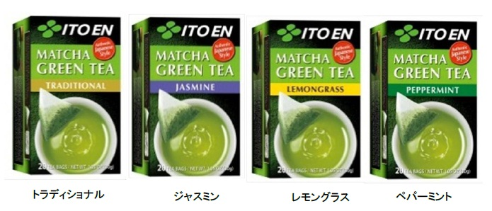ITOEN MATCHA GREEN TEA