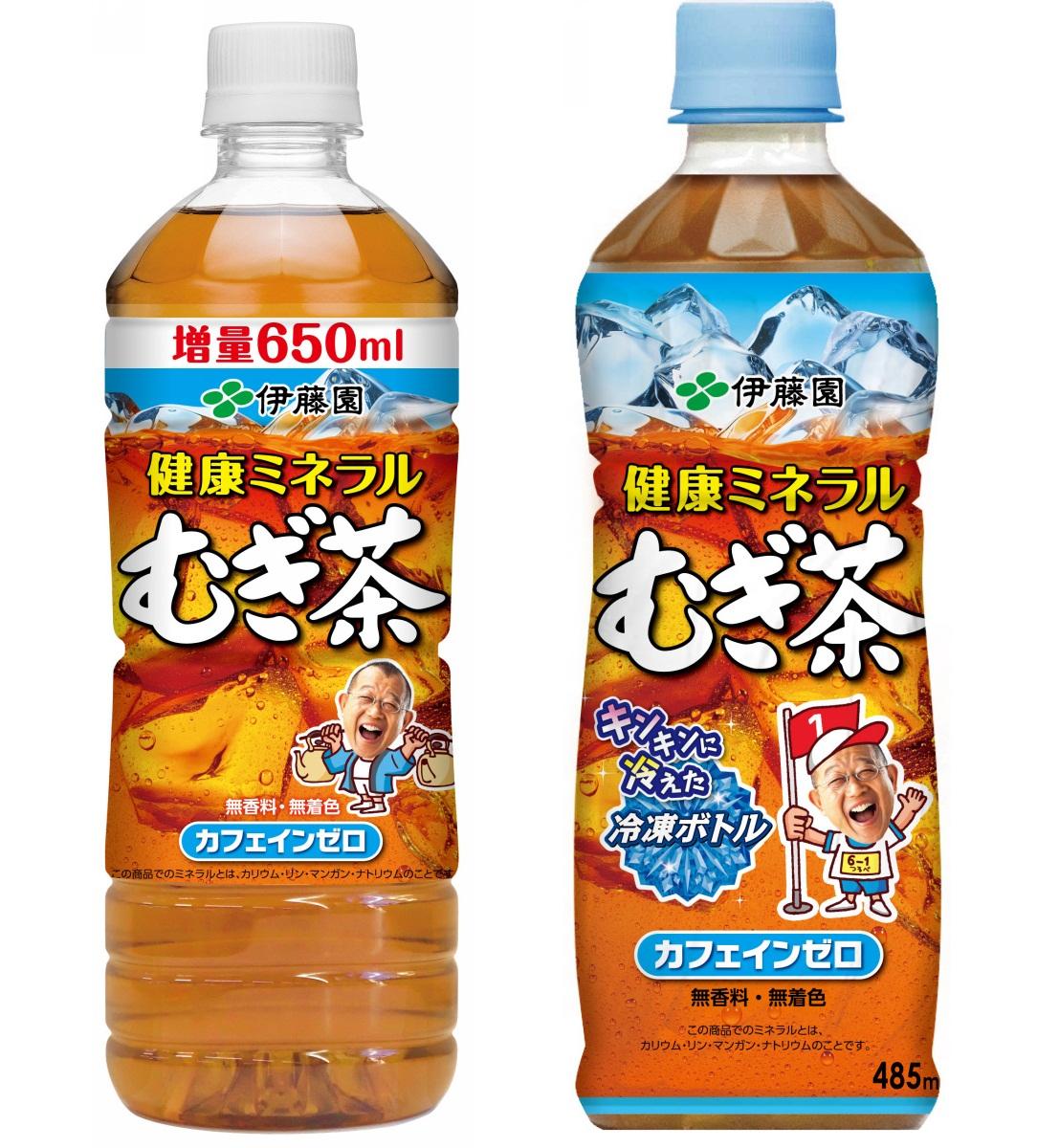 600ml 24本 伊藤園 むぎ茶 健康ミネラル