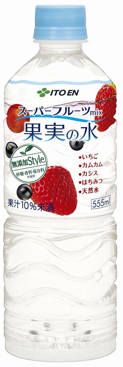 水 スーパーフルーツmix」4月18 ...