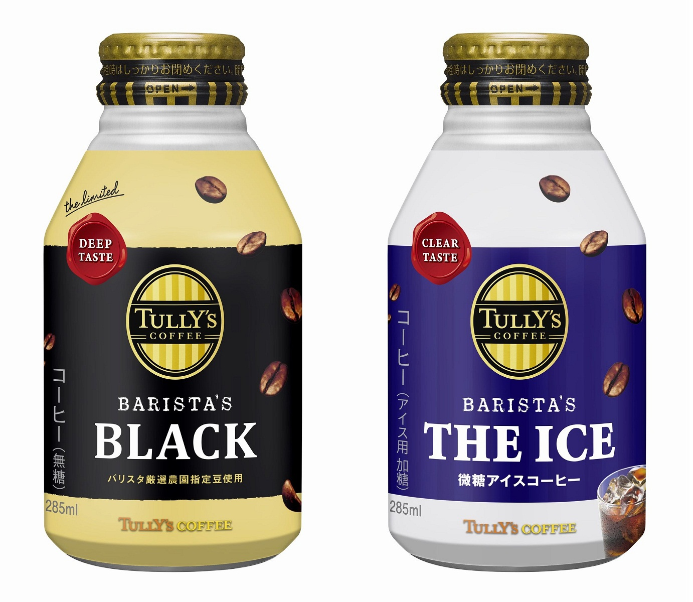 「TULLY'S COFFEE BARISTA'S BLACK」、「同 THE ICE」