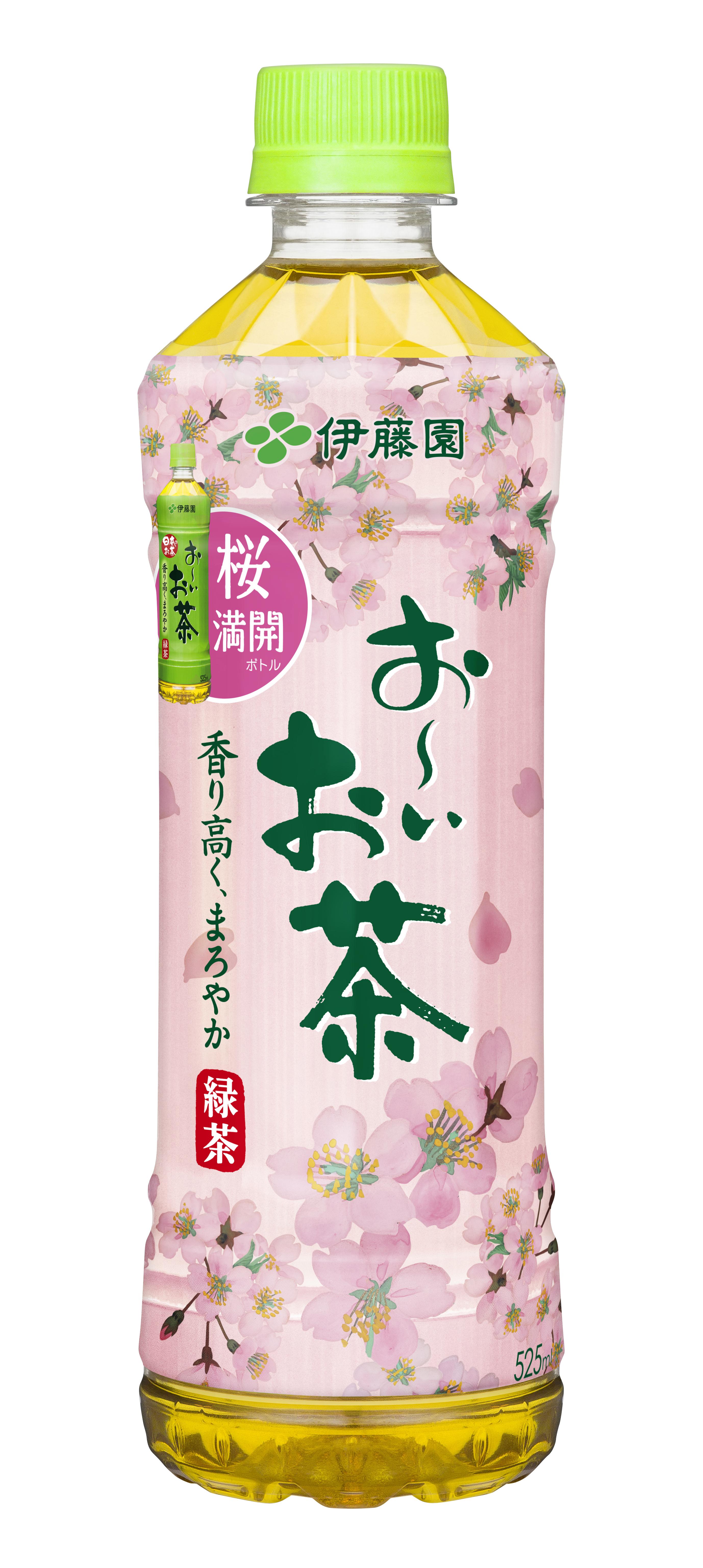 伊藤園 ペット ボトル カバー