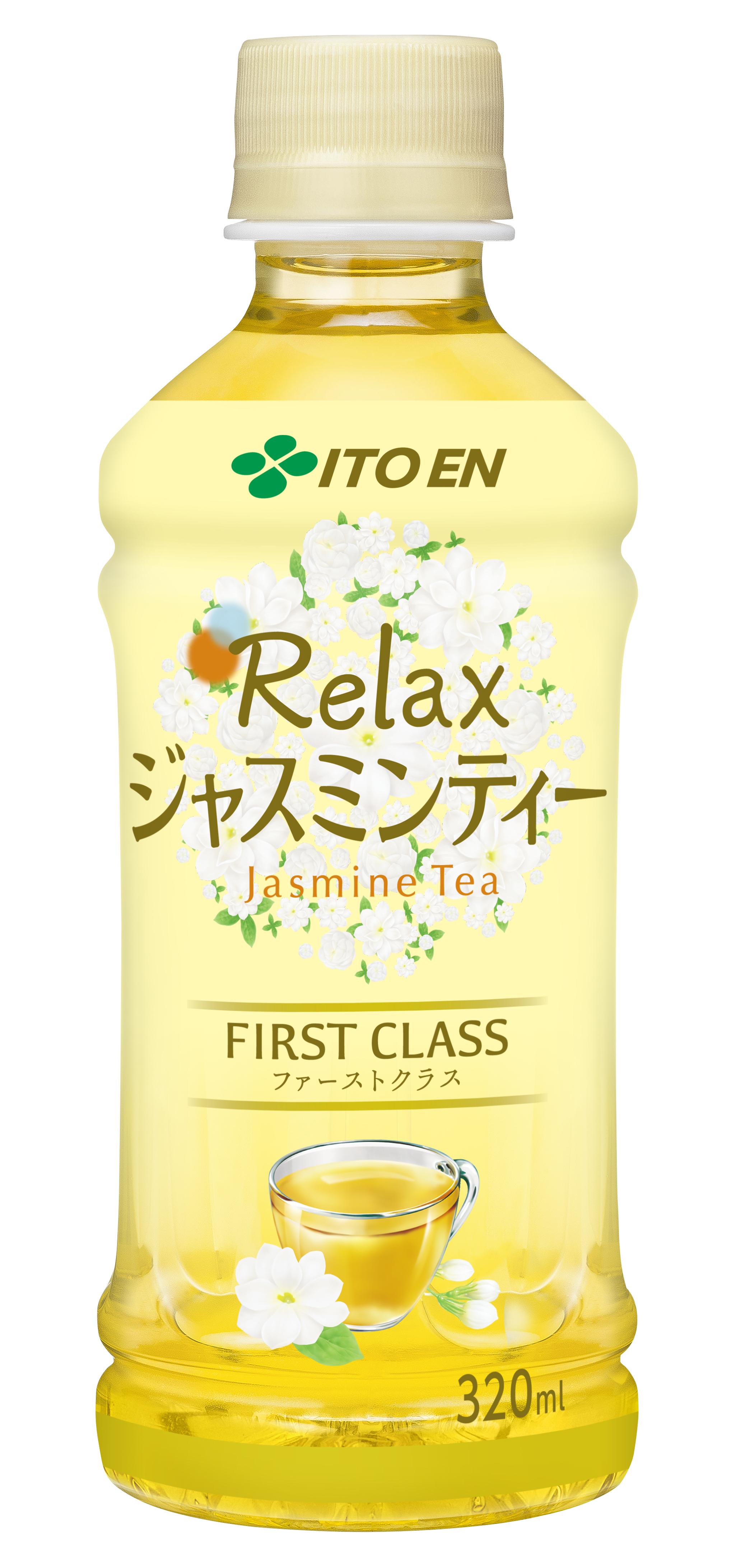 イン ジャスミン 茶 カフェ